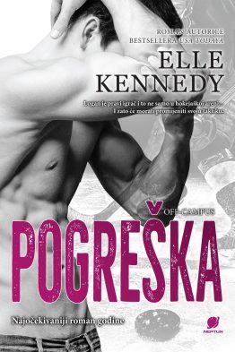 Elle Kennedy - Pogreška